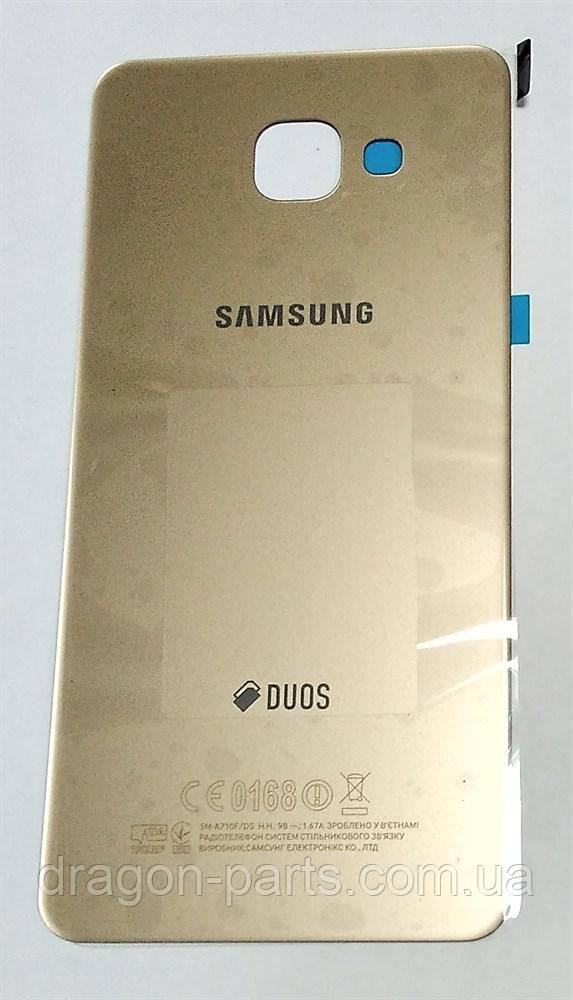 Задняя крышка стеклянная Samsung A710 Galaxy A7 2016  золотая gold оригинал, GH82-11325A