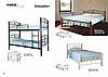 Кровать Элизабет двухъярусная 90*200, фото 2