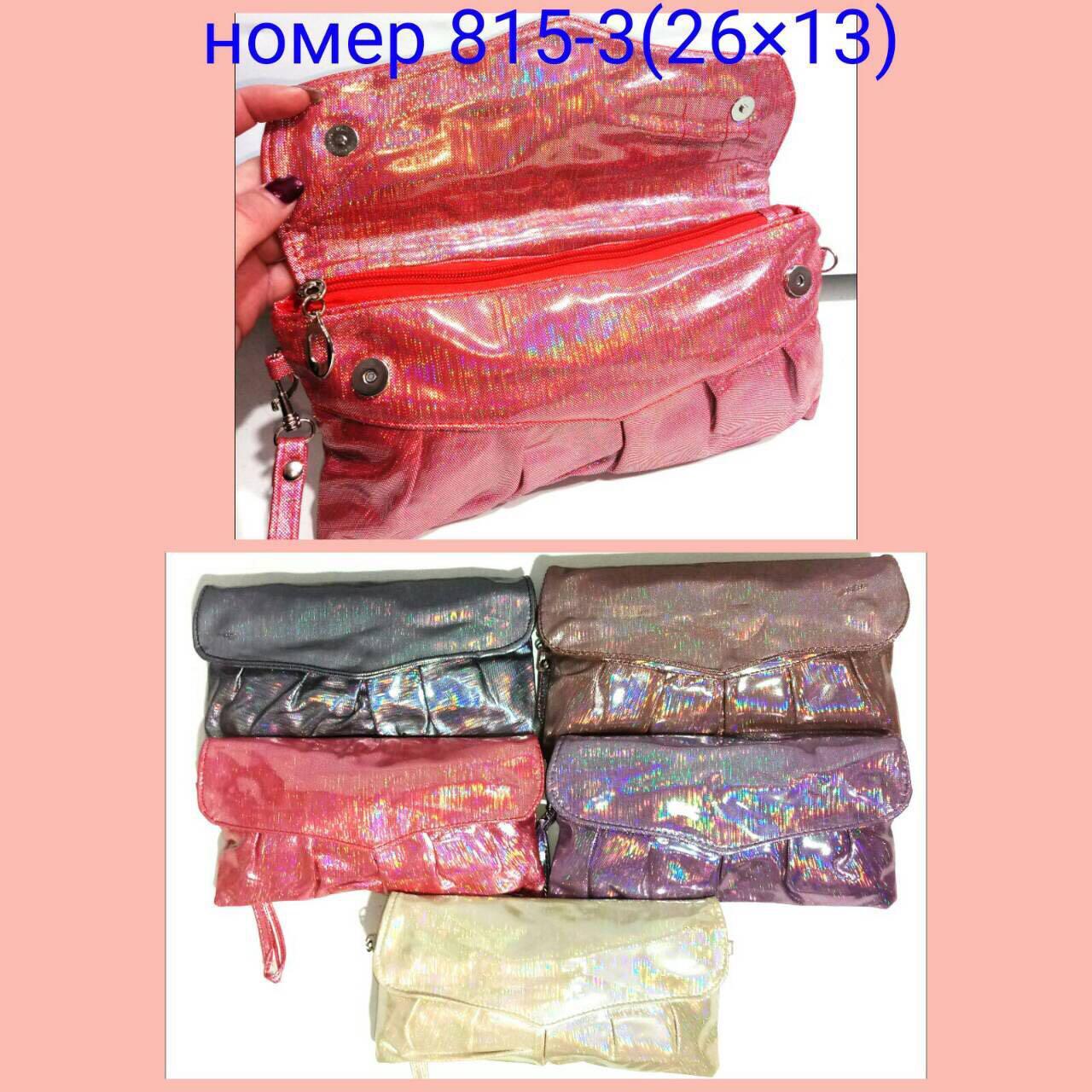 Женский клатч мод.815-3