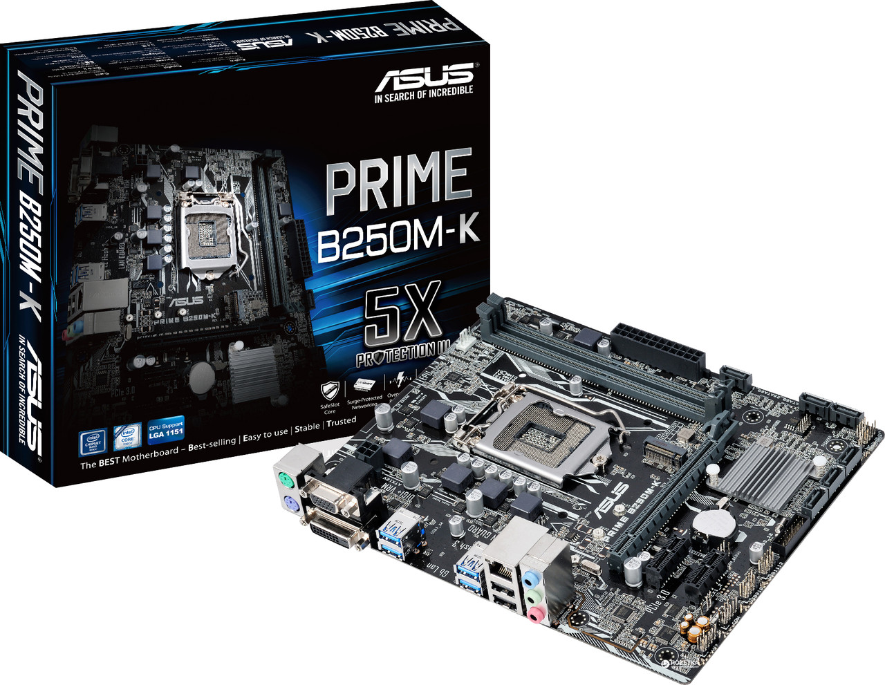"Материнская плата Asus Prime B250M-K s.1151 DDR4 ""Over-Stock"" Б/У"