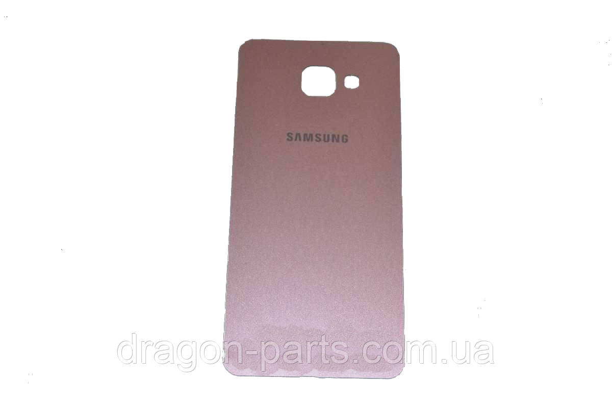 Задняя крышка стеклянная Samsung A710 Galaxy A7 2016  розово-золотая оригинал, GH82-11325D
