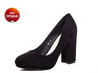 Модные женские туфли Башили  р. (35-36)