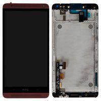 Дисплейний модуль для телефону HTC One Max 803n в зборі з тачскріном та рамкою червоний