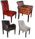 Кресла для HoReCa