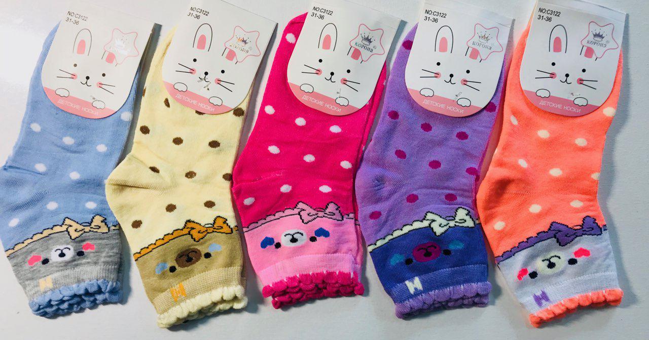 Детские носки Корона 21-26 26-31 31-36 Хлопок
