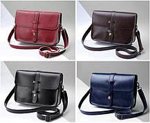 Жіноча сумка листоноша для модних дівчат, фото 2