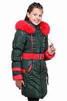 Зимняя детская куртка  Дженни 2