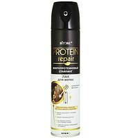 Лак для волосся суперсильной фіксації - Витэкс Protein Repair