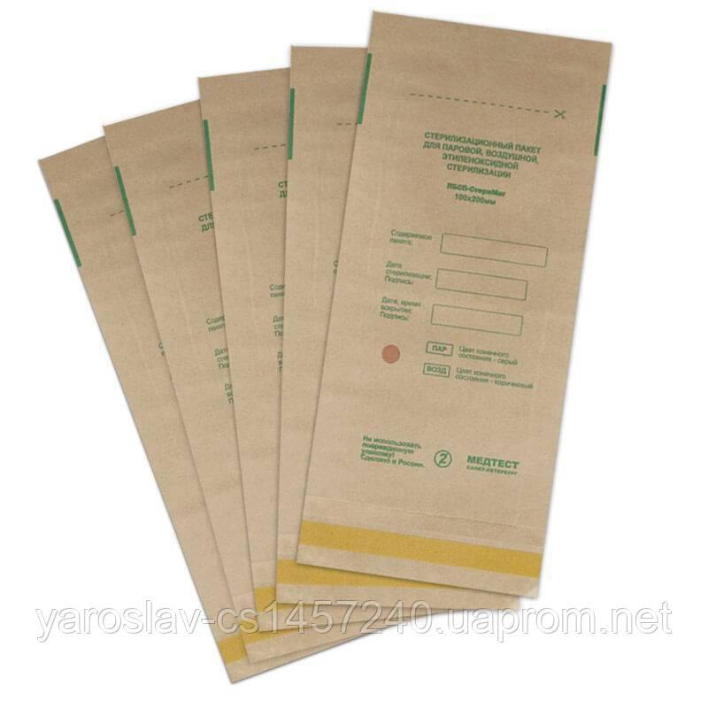 Пакеты для воздушной стерилизации (сухожара) 100х200мм из крафт бумаги