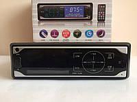 Автомагнитола MP3 3881 сенсорная панель