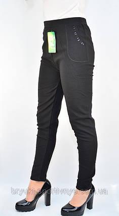 Лосины женские с карманами , фото 2