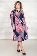 Красивое платье большой размер Налинда розовая геометрия (52-62)