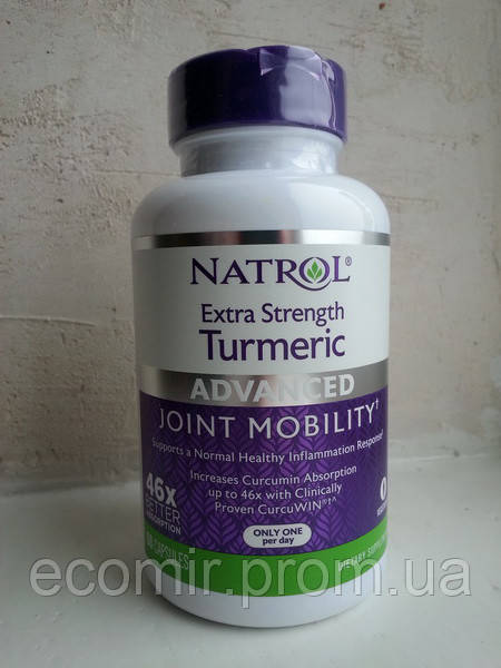 Экстракт куркумы усиленный, Natrol (250 мг/ 60 капсул)