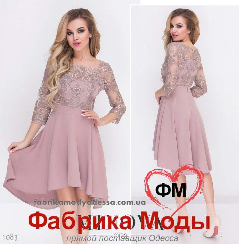 Вечернее платье выпускной новый год недорого в интернет магазине Украина от  ТМ Minova норма р. 42 686e5c8811917