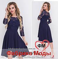 Вечернее платье выпускной новый год недорого в интернет магазине Украина от ТМ Minova норма р. 42,44,46