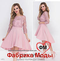 d97e93de30f8 Вечернее платье выпускной новый год недорого в интернет магазине Украина от  ТМ Minova норма р.