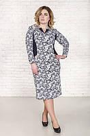 Красивое платье большой размер Налинда белое кружево на синем(52-62)