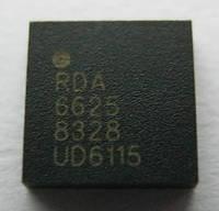 Микросхема RDA6625 усилитель GSM для китайских телефонов, фото 1