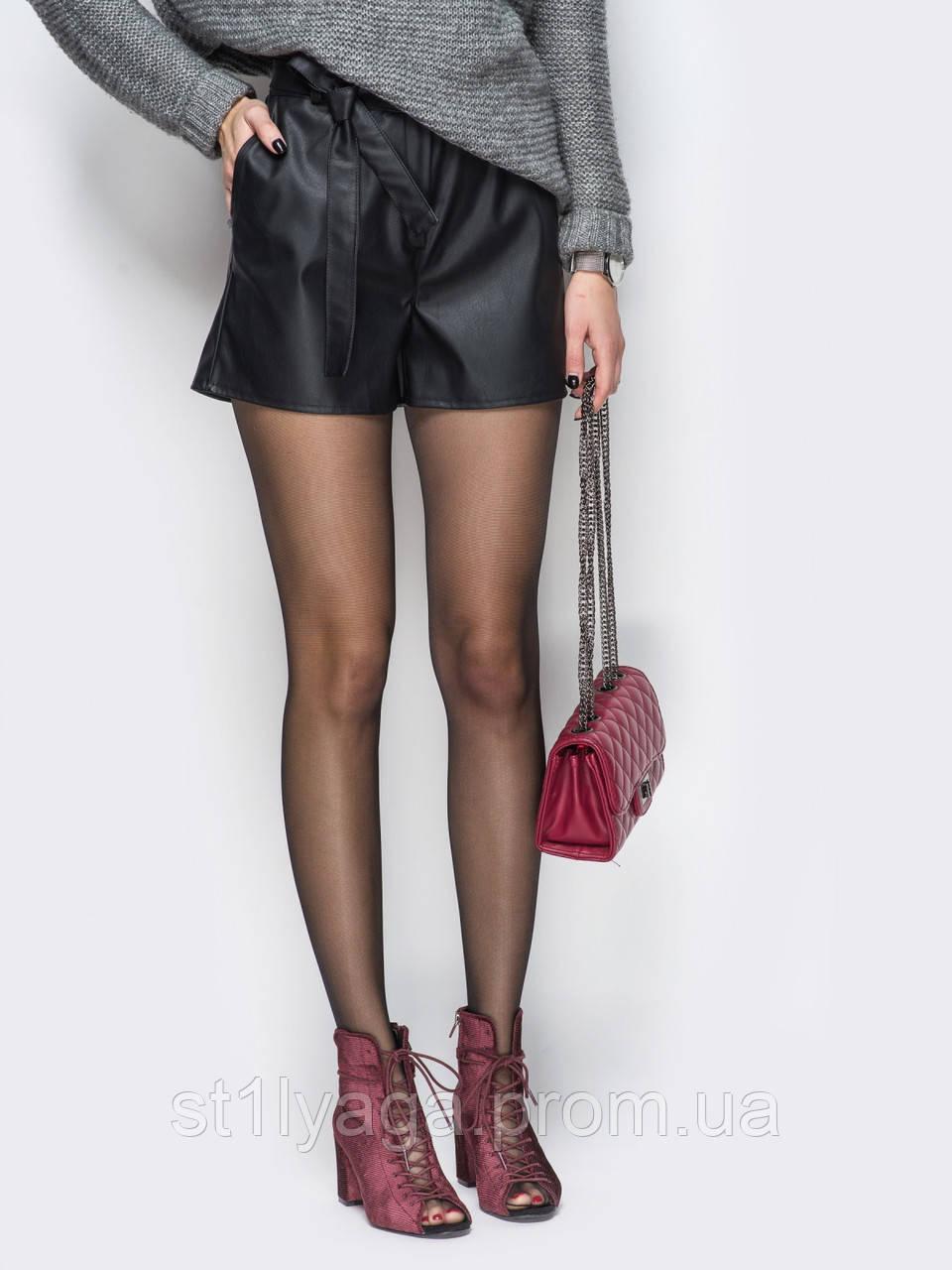 Модные кожаные шорты с косыми карманами и съемным поясом в комплекте
