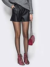 Модні шкіряні шорти з косими кишенями і знімним поясом в комплекті