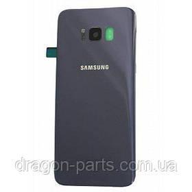 Задня кришка скляна Samsung G955 Galaxy S8 Plus Orchid Gray оригінал, GH82-14038C