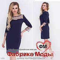 Нарядное платье недорого в интернет магазине Украина от ТМ Minova норма р. 42,44,46