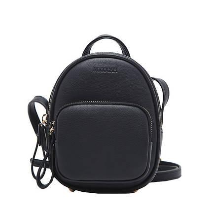 Женский мини рюкзак-сумка Micocah черный, фото 2