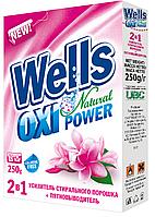 Wells - Универсальное средство для удаления пятен 250 г