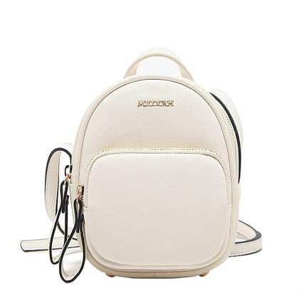 Женский мини рюкзак-сумка Micocah белый eps-8092, фото 2