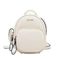 ac7c4374c1f6 Женские мини сумки в категории рюкзаки городские и спортивные в ...