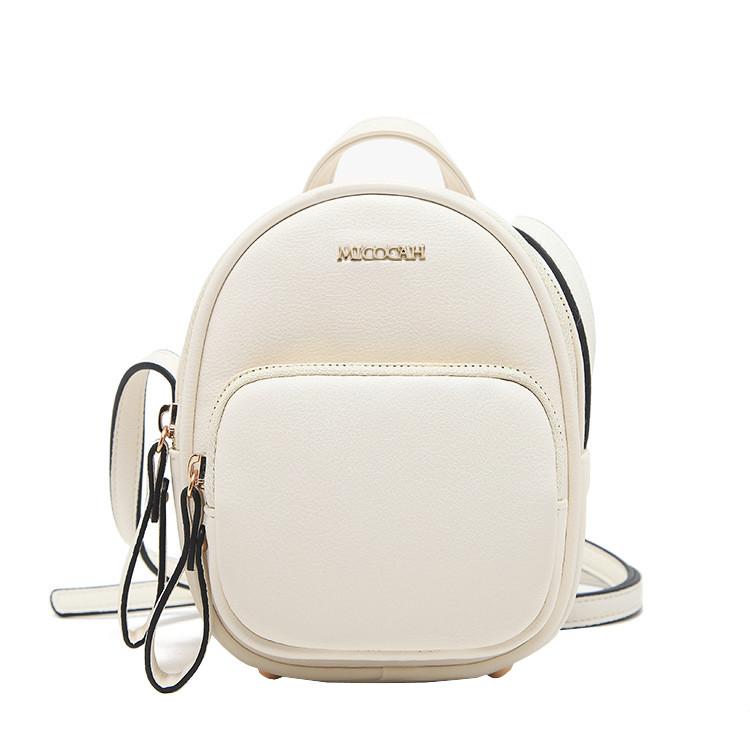Женский мини рюкзак-сумка Micocah белый eps-8092