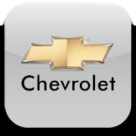 Автосервіс Chevrolet Київ