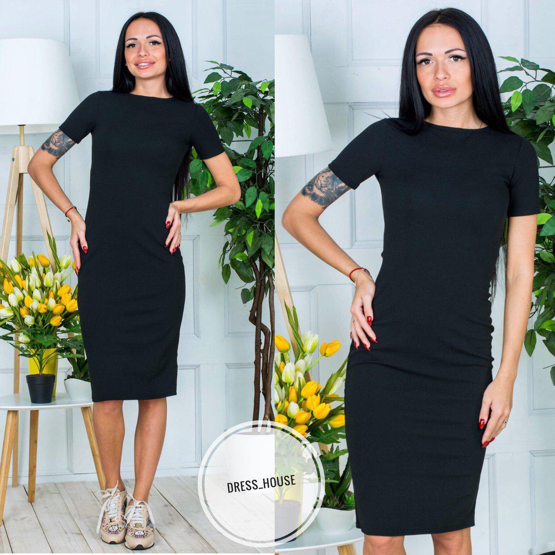 50a2da9f2d2 Платье- футболка облегающее миди вискоза яркие цвета SMSa2220