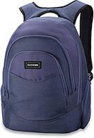 Школьный рюкзак DAKINE PROM 610934140156 синий 25 л