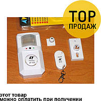 Беспроводная сигнализация GSM Security Alarm Sys / сигнализация для дома