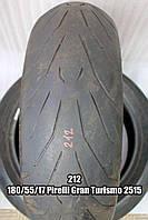 Резина Pirelli Gran Turismo (код 212) 180/55-17