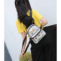Рюкзак женский Cathy Brilliant серебряный eps-8038, фото 2