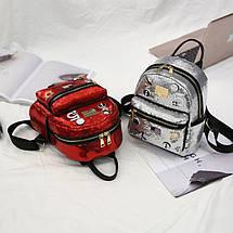 Рюкзак женский Cathy Brilliant серебряный eps-8038, фото 3