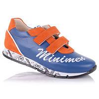 Кроссовки для мальчика Minimen 1.2.120 сине-оранжевые