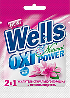 Wells - Универсальное средство для удаления пятен 30 г (Сашет)