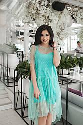 Платье 3730