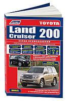 Книга Toyota Land Cruiser 200 дизель Каталог по ремонту, эксплуатации, фото 1