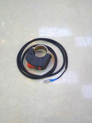 Тумблер выключения двигателя на руле 168F, 170F, фото 2