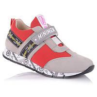 Кроссовки для мальчика Minimen 1.2.118 серо-красные