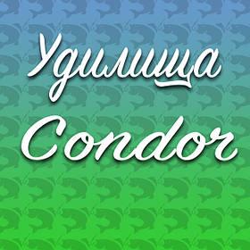 Коропові вудилища Condor