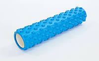 Роллер массажный 60 см FI-6280-3 (синий)