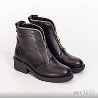 Черные ботинки из натуральной кожи на низком каблуке на молнии, утеплены флисом