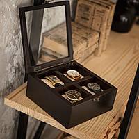 "Шкатулка для часов ""Classic Box"" из дерева на 4 отделения"
