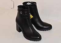 Ботинки классические кожаные женские на каблуке