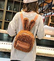 Супер стильний ворсинистый рюкзак з вушками зайця, фото 3